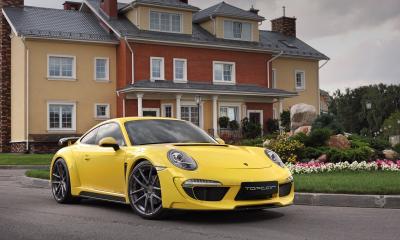 991 Stinger Yellow